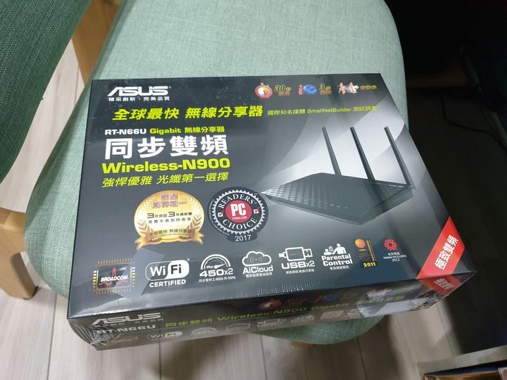 售 華碩 ASUS RT-N66U ( N900 雙頻Gigabit無線路由器)
