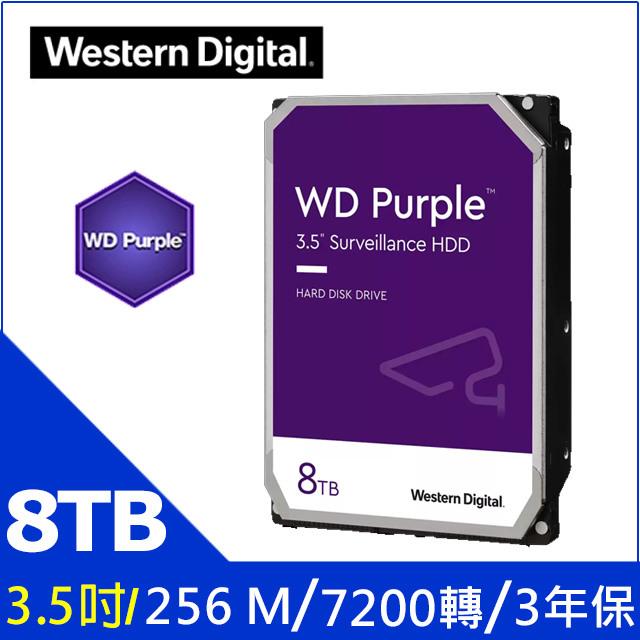 WD【紫標】8TB 3.5吋監控硬碟(WD82PURZ)
