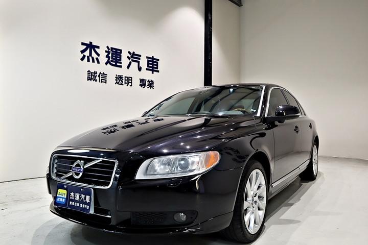 【杰運SAVE實價認證】12年S80 T5旗艦版天窗恆溫大馬力豪華安全房車