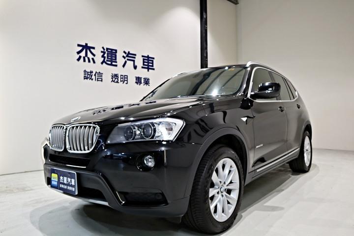 【杰運SAVE實價認證】11 BMW X3環景胎壓監控大空間超值豪華運動休旅車