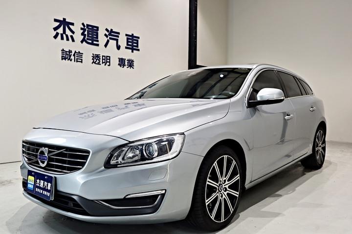 【杰運SAVE實價認證】14年式V60 D4 旗艦版柴油省稅天窗安全房車