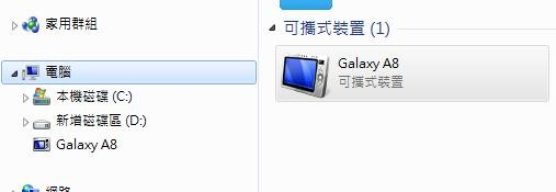 Galaxy A8 (2015) SM-A800IZ 三星 Samsung 零件機 殺肉機 故障機 維修機