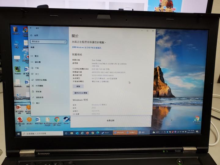 聯想經典T430 筆電,超穩固,值得收藏,螢幕有換過HD->FHD