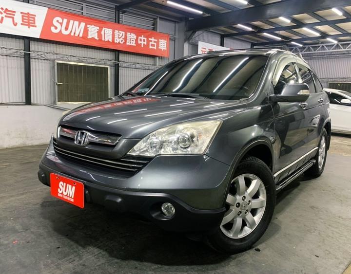 ✨正2008年 HONDA CR-V 2.4 EX-S 頂級款✨ 超值售價25.8萬