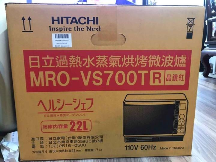 日立 HITACHI 過熱水蒸氣烘烤微波爐