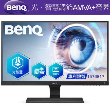 BENQ EW2775ZH 27型 光智慧不閃頻 護眼螢幕