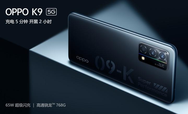 全新Oppo K9 8+128G  加贈OPPO W31 耳機