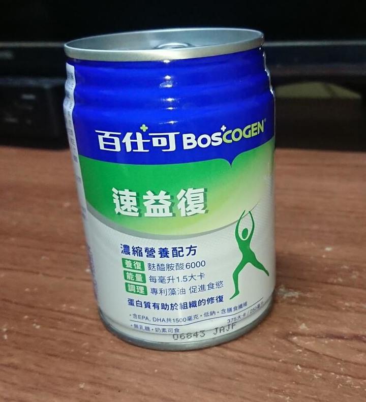 百仕可 速益復 麩醯胺酸 癌症 高蛋白 營養素 腫瘤配方 藻油加量 促進食慾 增強體力