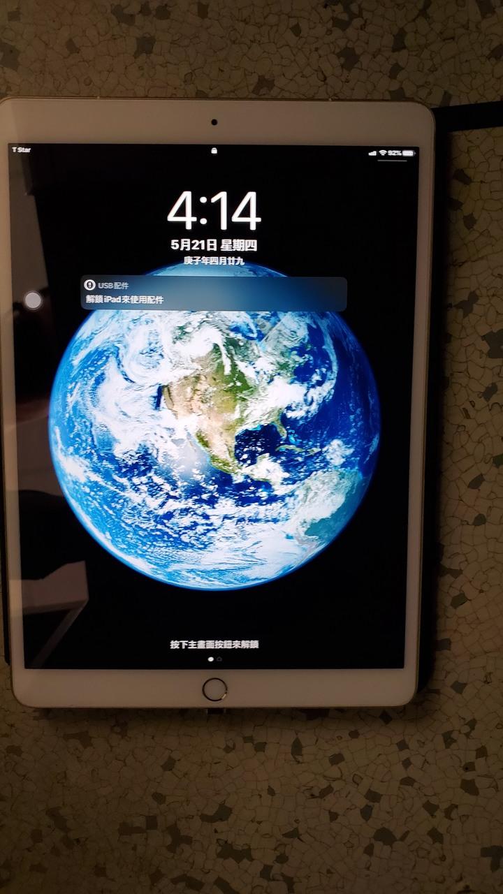 iPad pro 10.5吋 64GB LTE 金色