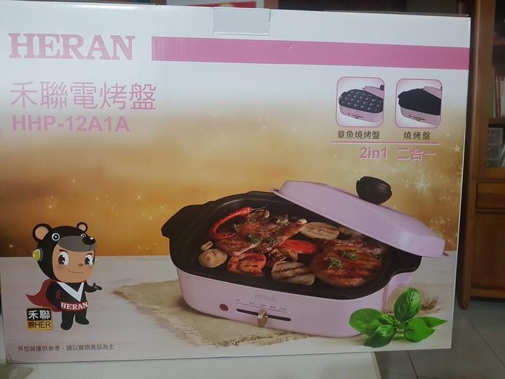 禾聯 二合一 多功能 電烤盤