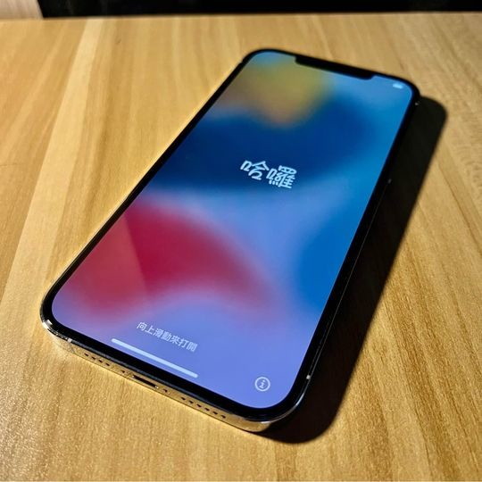 iPhone 12 Pro Max 512G 銀色