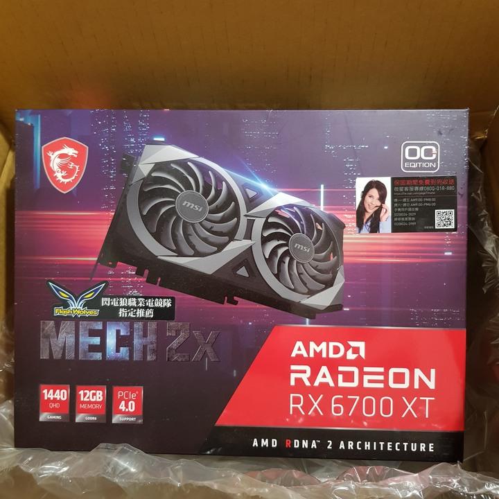 微星 Radeon RX 6700 XT MECH 2X 12G OC