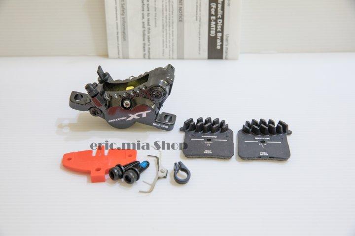 Shimano XT M8020 四活塞卡鉗含H03A散熱來令片 馬上升級四活塞卡鉗 盒裝公司貨