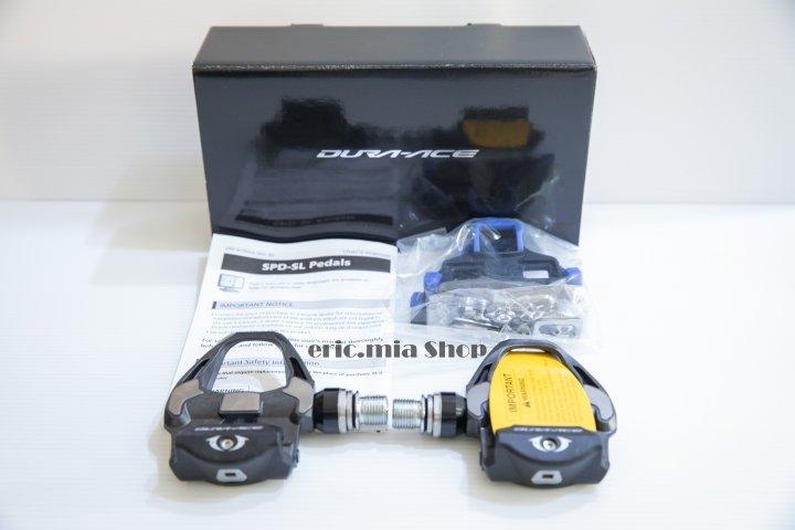 SHIMANO DURA-ACE PD-R9100 卡踏 碳纖材質 輕量化最終選擇 優惠特價 全新品