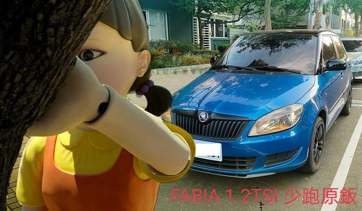2015型 SKODA FABIA 1.2T 省油省稅 超值安全小車 fiesta polo yaris march