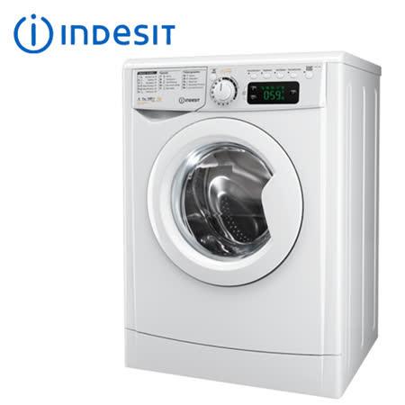 義大利 INDESIT 英迪新 7公斤洗脫烘滾筒洗衣機 EWDE-71680TW