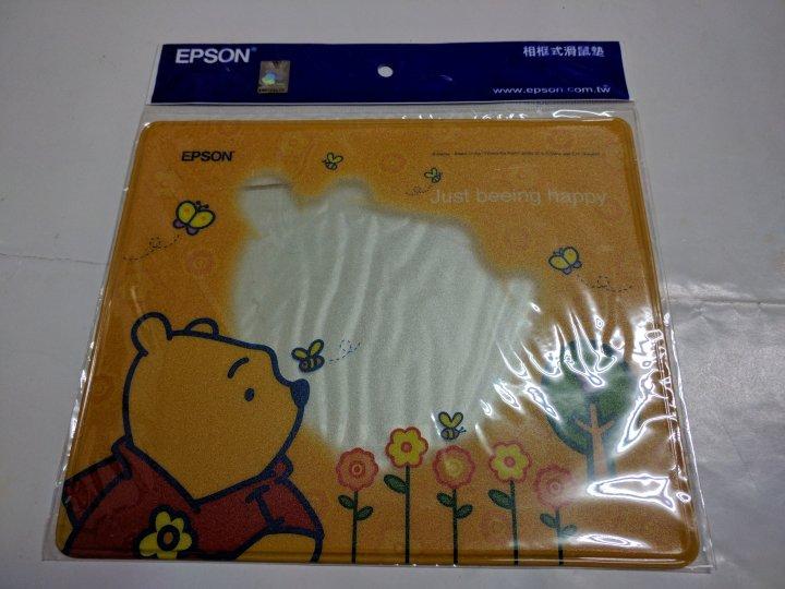Winnie-the-Pooh 小熊維尼(Epson)相框式滑鼠墊 迪士尼授權商品