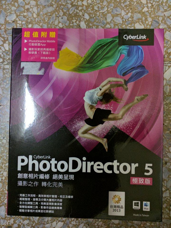 【PhotoDirector 5 】 相片大師 5 極致版(盒裝)