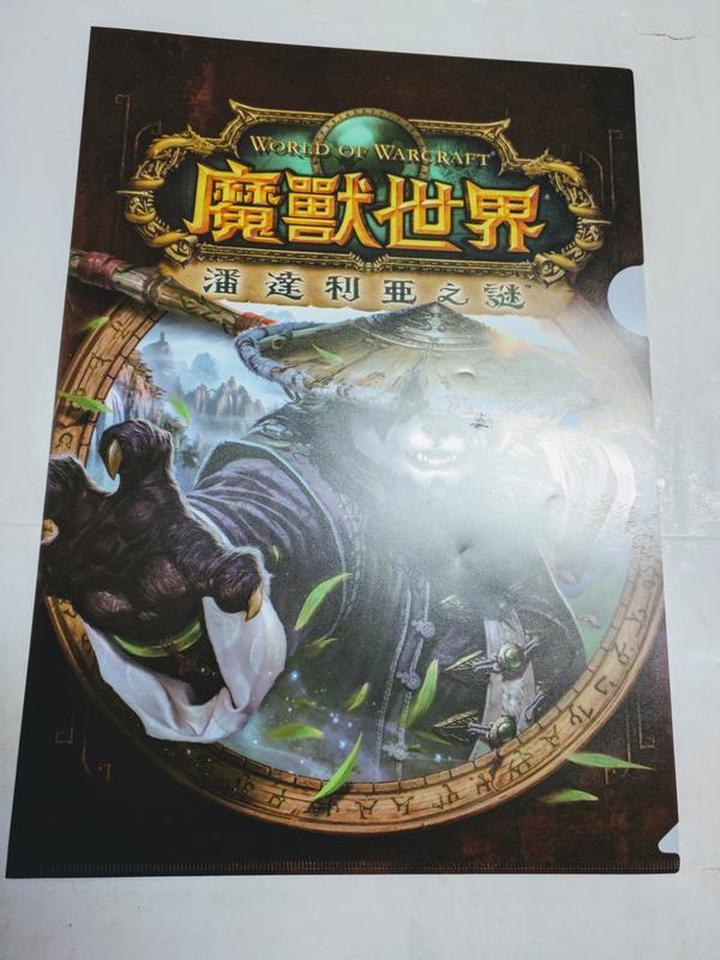 Gigabyte 技嘉/ World of Warcraft  魔獸世界資料夾 (L夾)