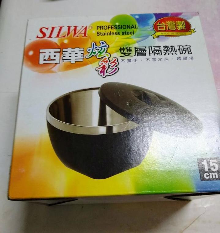 (全新) 西華 炫彩 雙層 隔熱碗