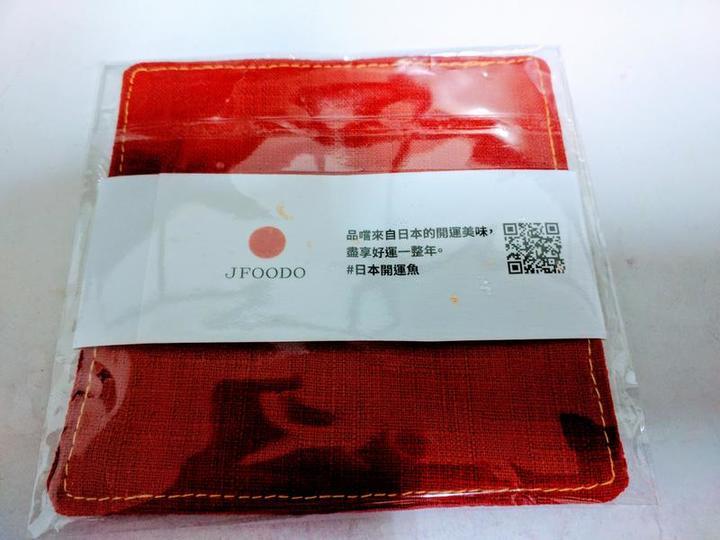 日本開運魚 JFOODO 布製杯墊