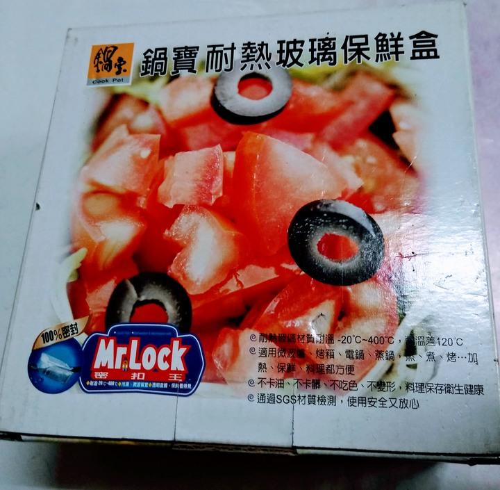 鍋寶耐熱玻璃保鮮盒