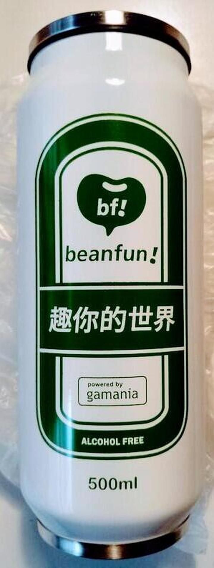 (全新) Beanfun 保溫瓶 保冰瓶 500ml 吸管