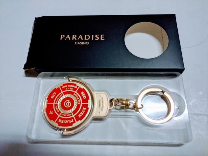 (全新) 韓國仁川百樂達斯酒店及度假村 PARADISE CASINO 鑰匙圈