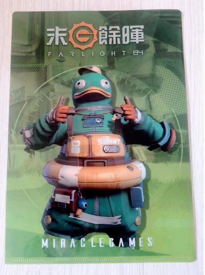 末日餘暉 資料夾 檔案夾 L夾 2021電玩展 (兩色可選)