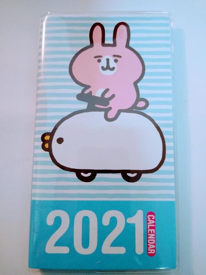 卡娜赫拉的小動物 Kanahei's small animal 2021年 筆記本 日曆/月曆/年曆