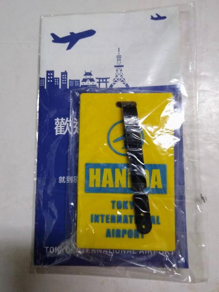 日本東京羽田 Haneda 機場行李吊牌/吊飾