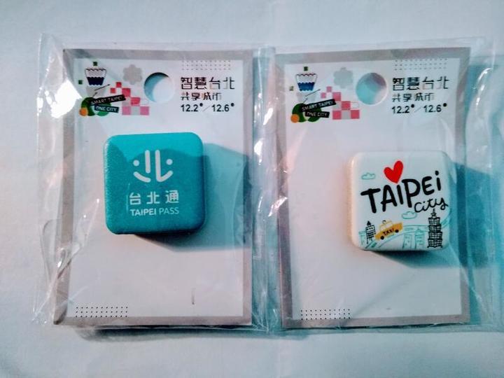 台北 造型磁鐵 (一組兩個)