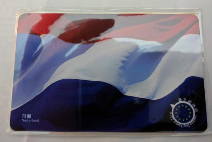 荷蘭國旗悠遊卡2016臺北歐洲節限量特製版悠遊卡