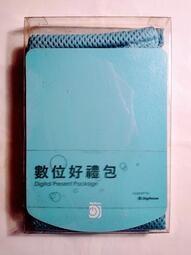 Digifocus 成創科技 數位隨身包(手機保護袋)