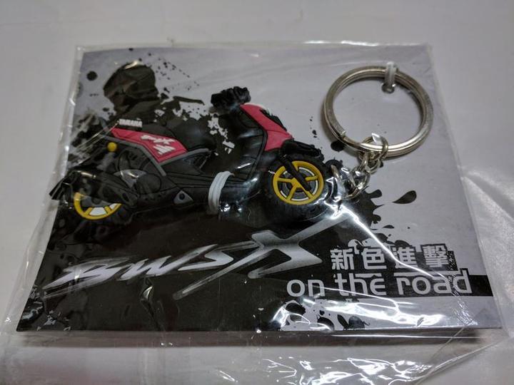 Yamaha 摩托車鑰匙圈