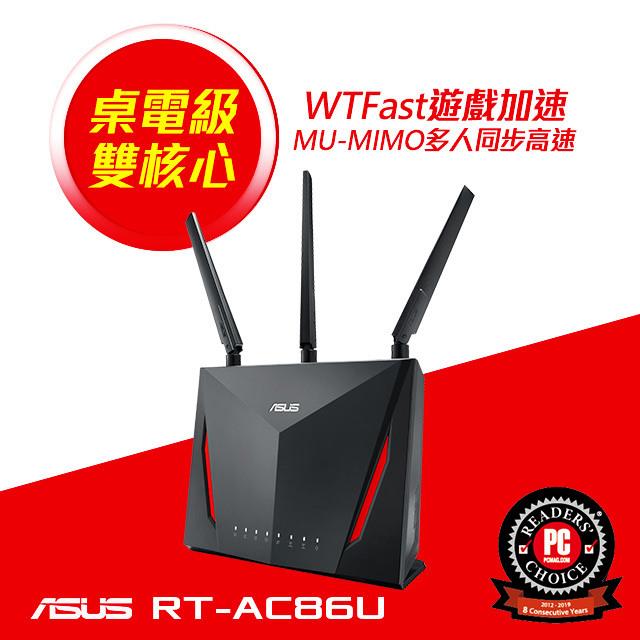 ASUS 華碩 RT-AC86U AC2900 Ai Mesh 雙頻WiFi無線Gigabit(全新未拆封)