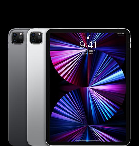全新未拆 iPad Pro 11 2021 128G 銀色第三代
