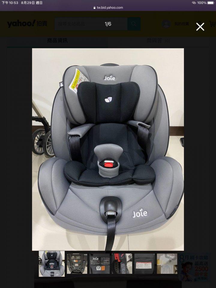 售9成新奇哥0-7歲成長兒童安全座椅(安全帶式不是isofix)