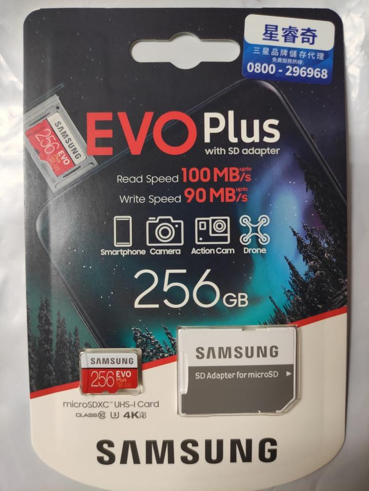 三星EVO PLUS 256G 64G 金士頓 Sandisk SWITCH專用卡