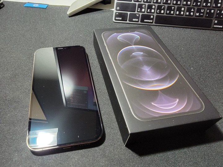 Apple iPhone 12 Pro Max 256GB 太空灰