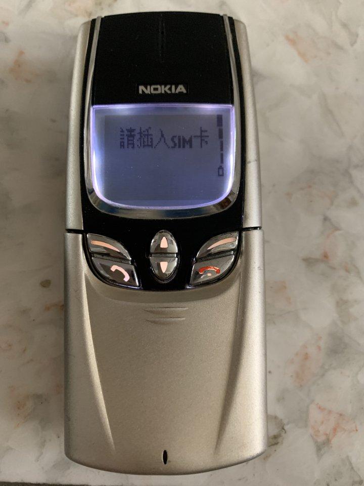 (降價) 8850 滑蓋手機 功能正常 香檳色 收藏 懷舊